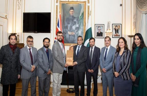 Indus Health Network UK Holds a Meet up for Pakistani Notables in UK