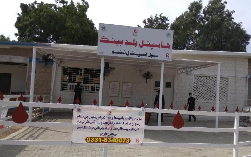 thatta_hospital