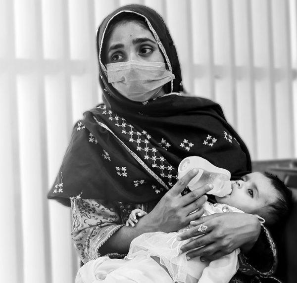 Appeal Maternal